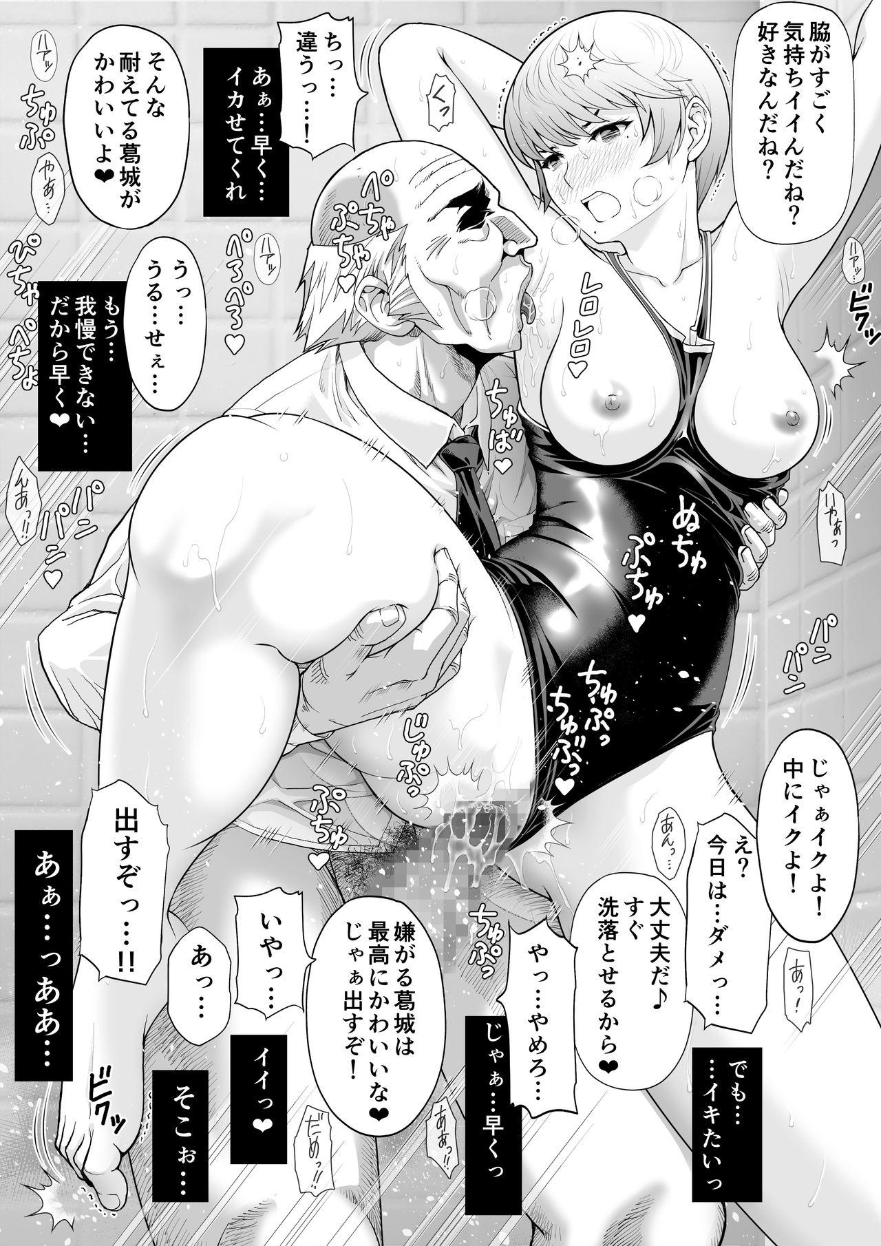 Namaiki mmusume ni tsuyo ● ikīki jugyō 59