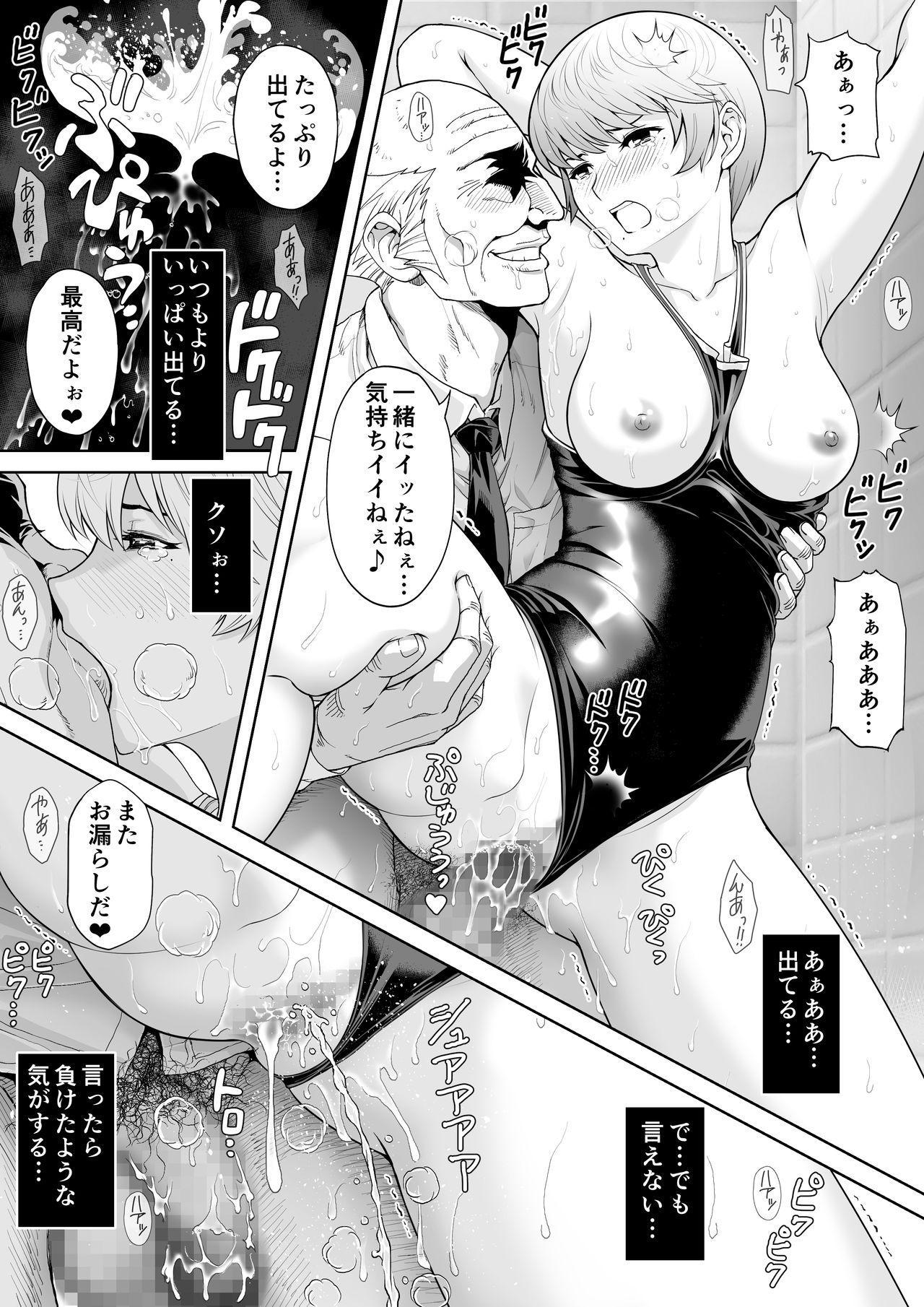 Namaiki mmusume ni tsuyo ● ikīki jugyō 61