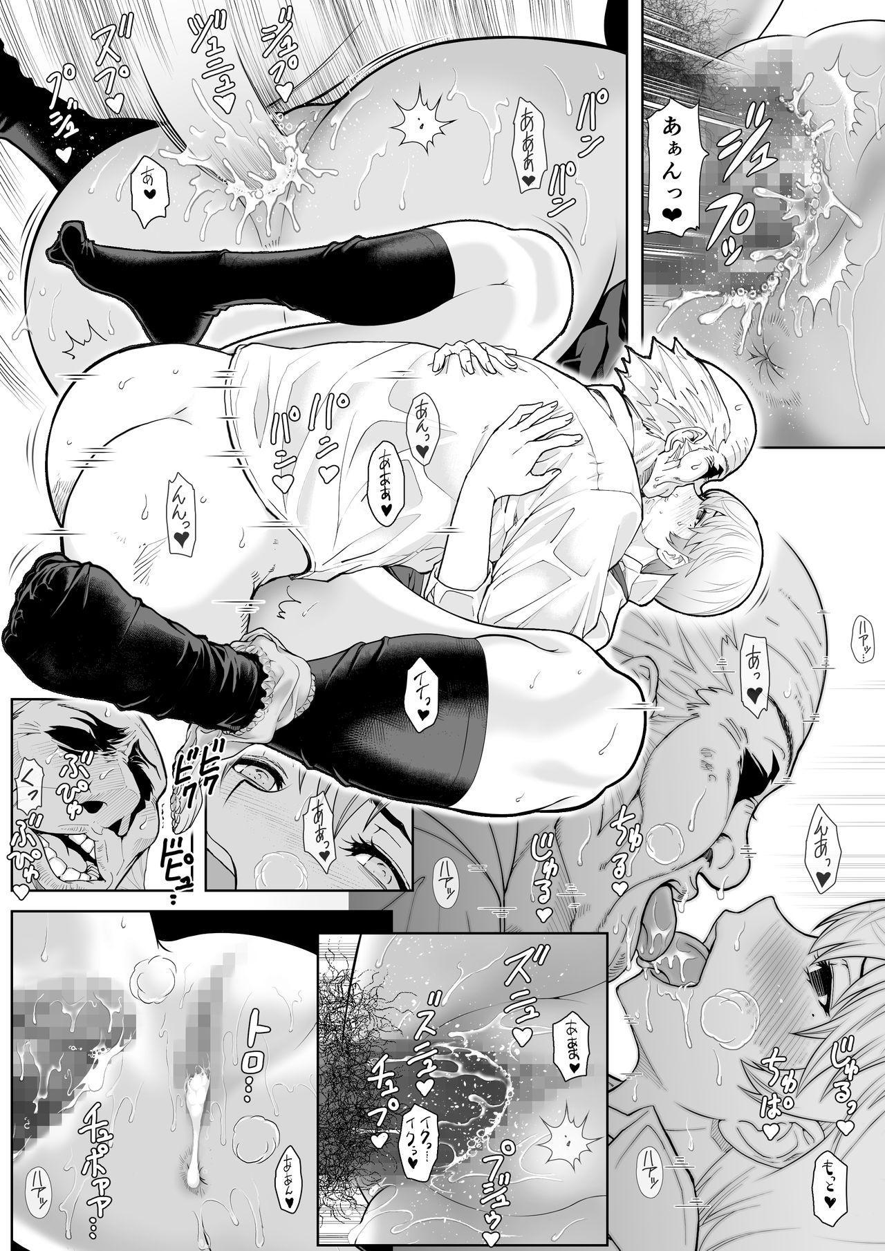 Namaiki mmusume ni tsuyo ● ikīki jugyō 77