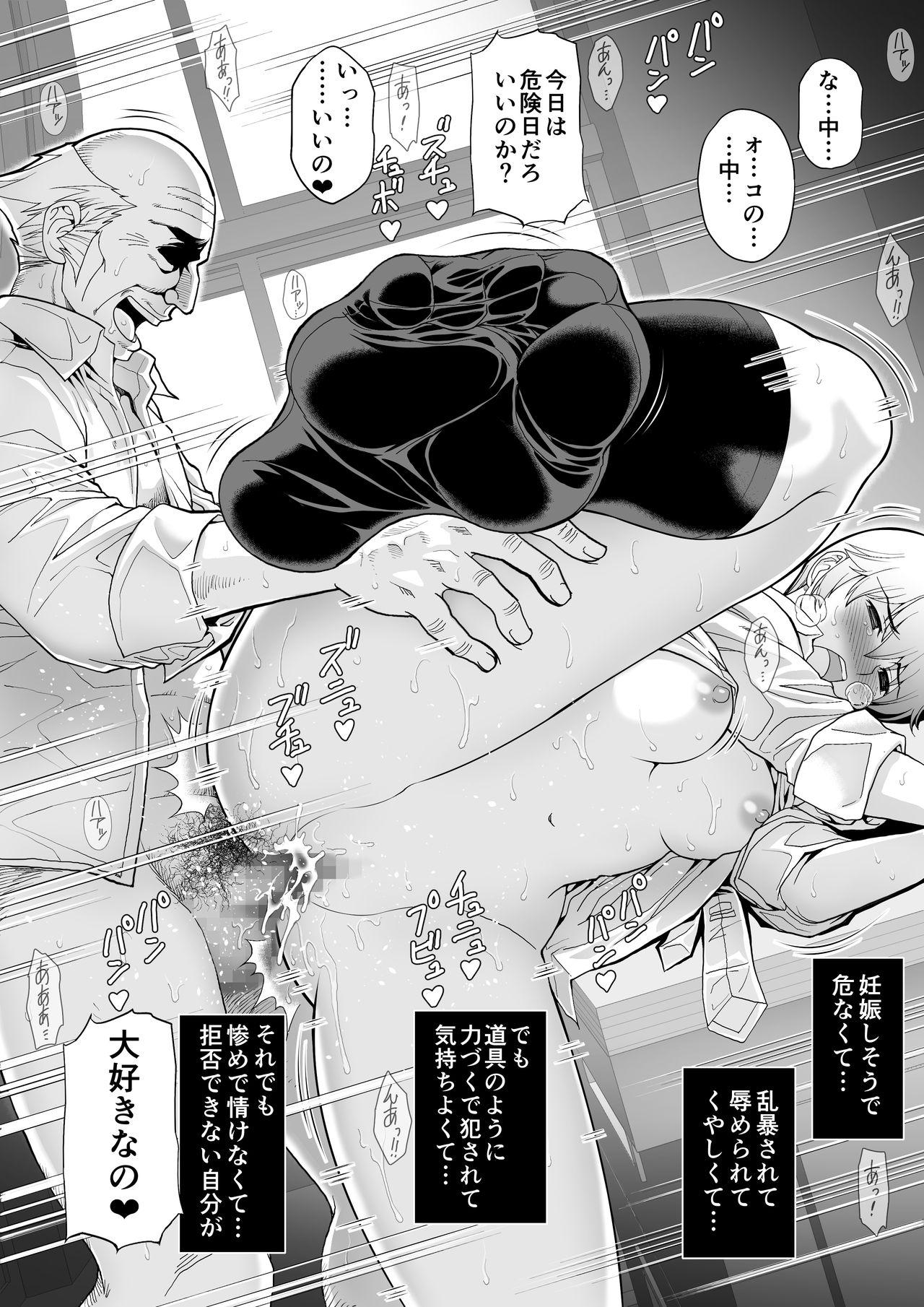 Namaiki mmusume ni tsuyo ● ikīki jugyō 90