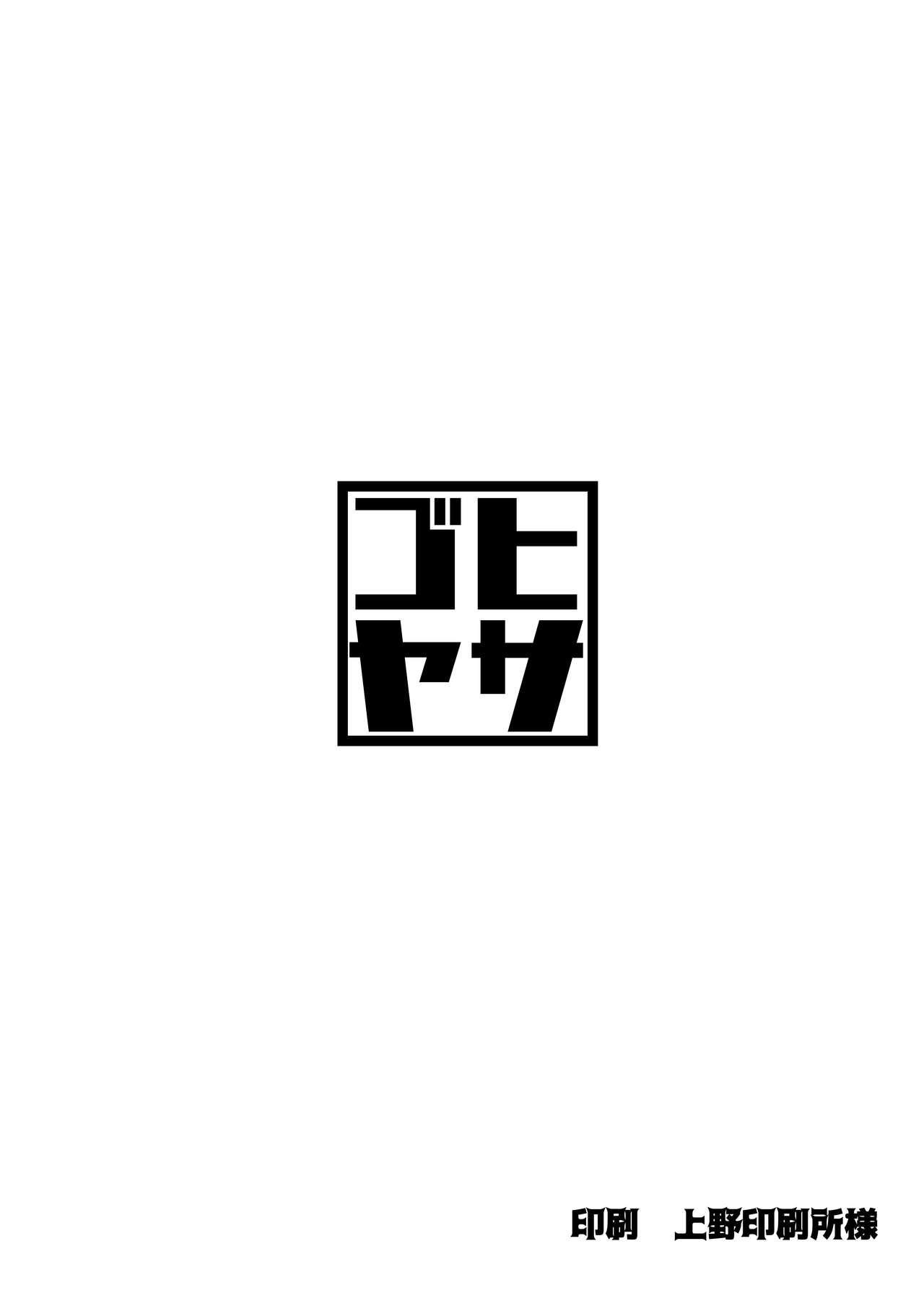 Kaijou Gentei PriConne toka no Hon 10