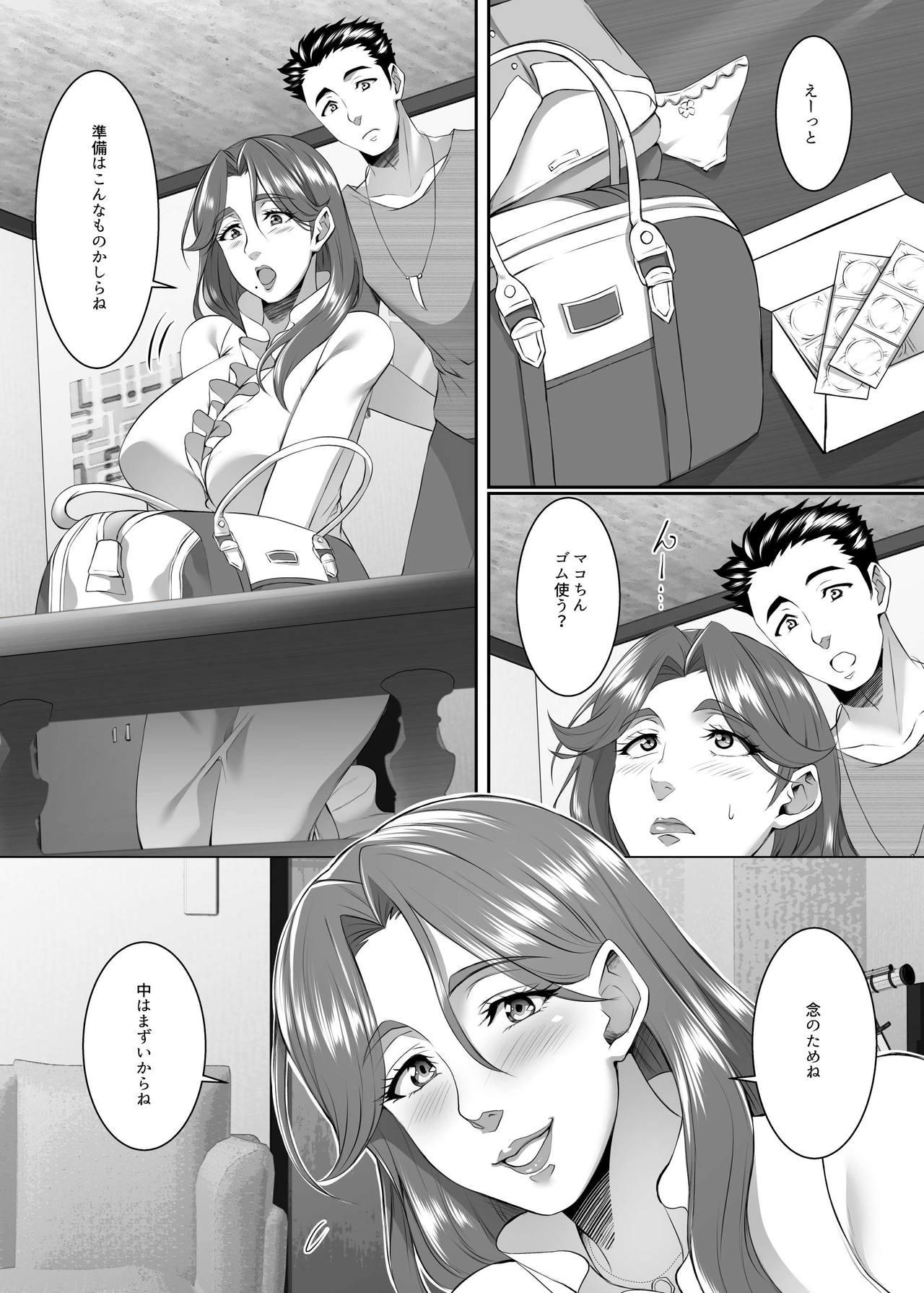 Omae no Kaa-chan, Ii Onna da yo na. Ch. 8 2