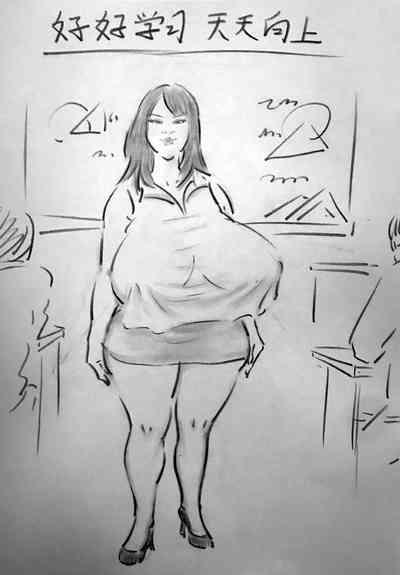 大奶老师第二季 1