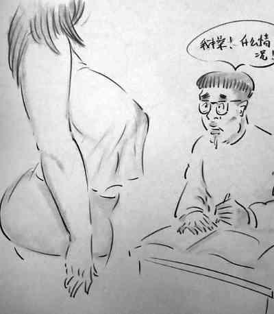 大奶老师第二季 3