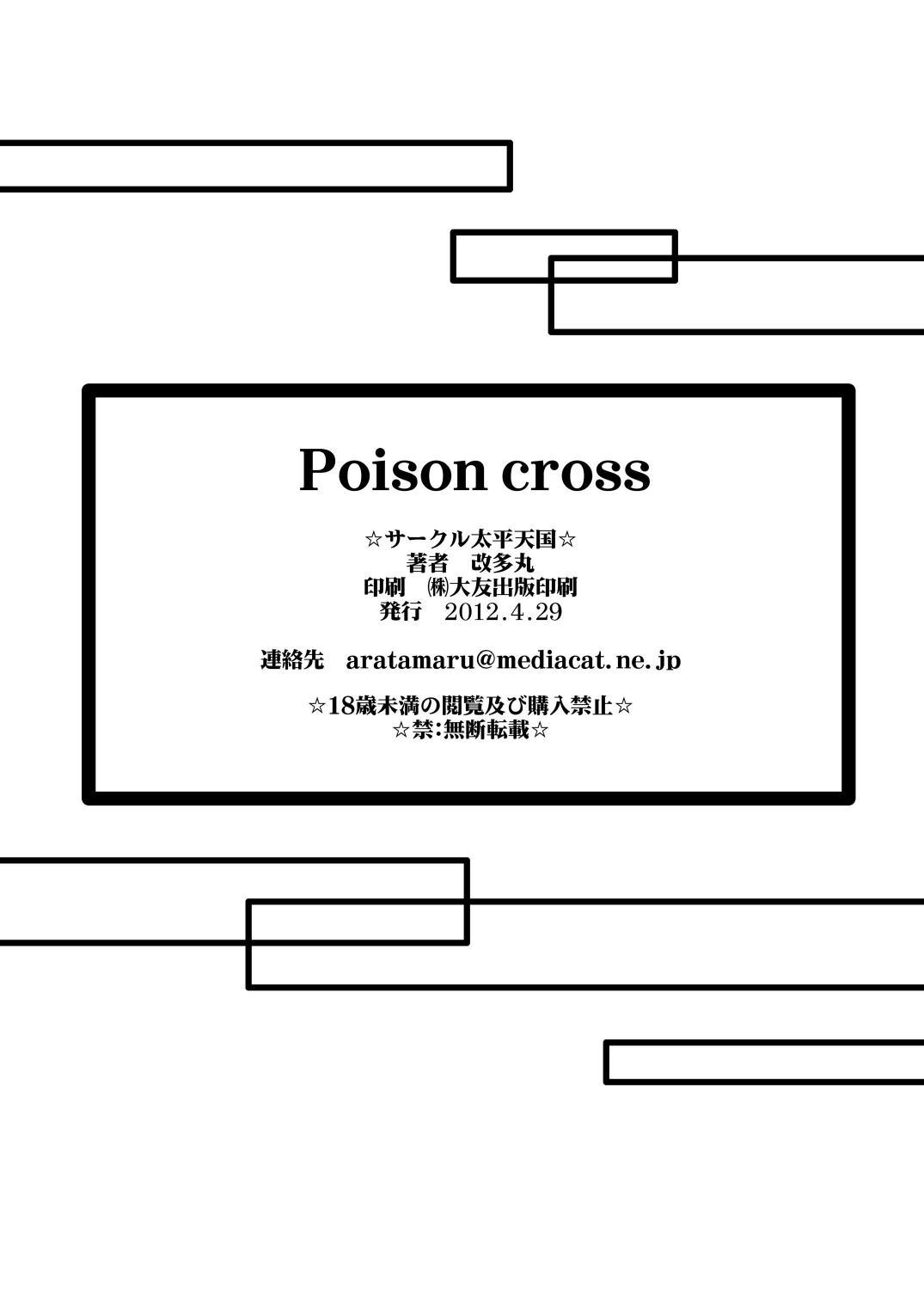 Poison cross 20