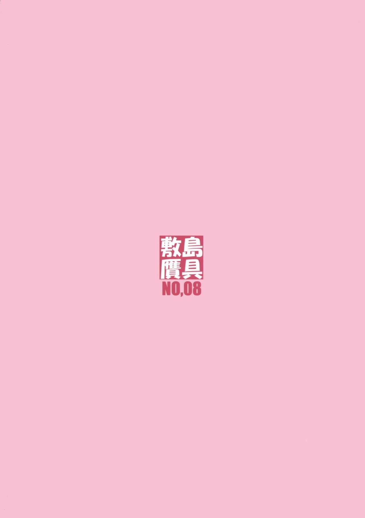 Minamoto-san 5 41