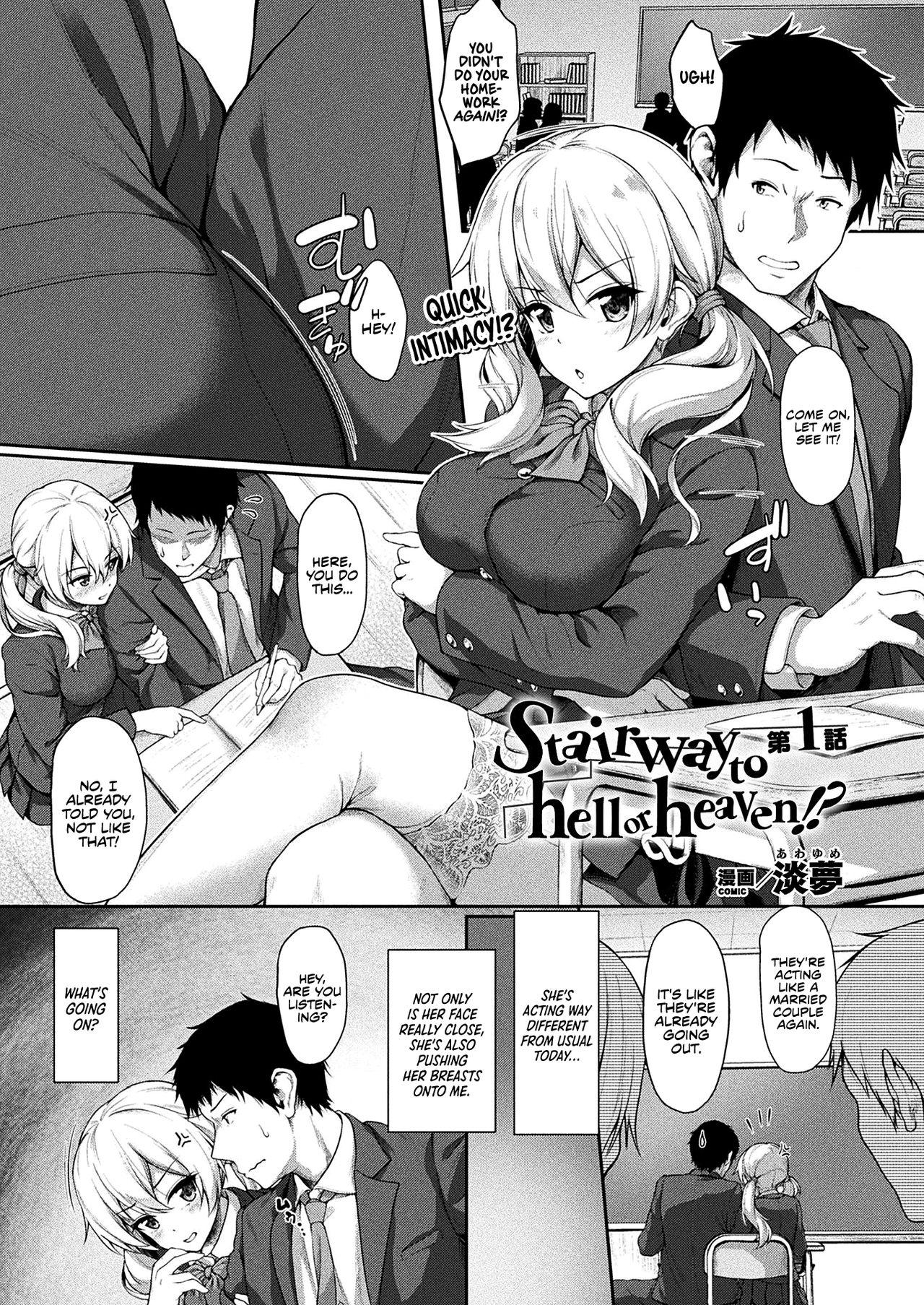 Stairway to hell or heaven!? Ch. 1-2 0