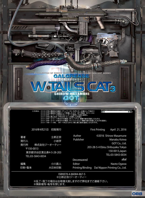W・TAILS CAT 3 91