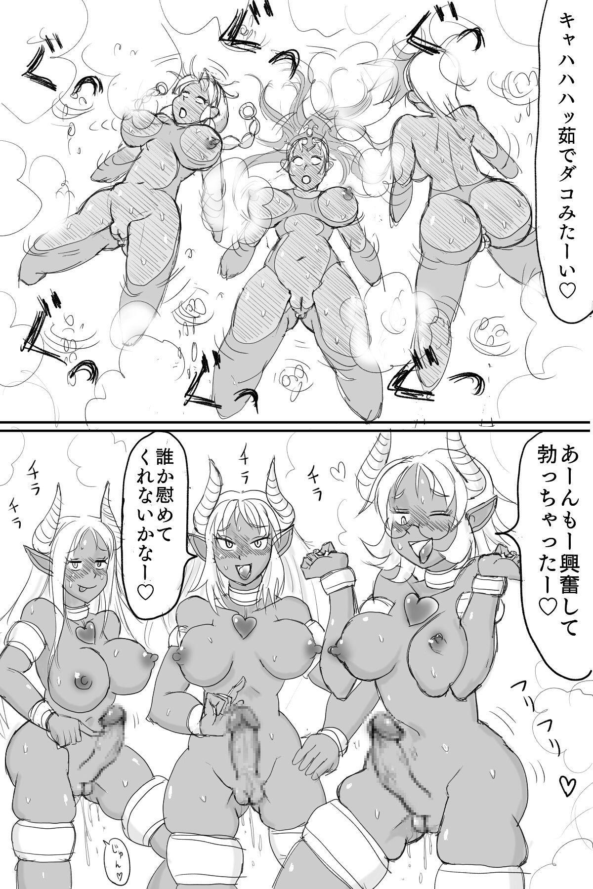 Onna Senshi o Nettou de Kamayude Shokei!! 10