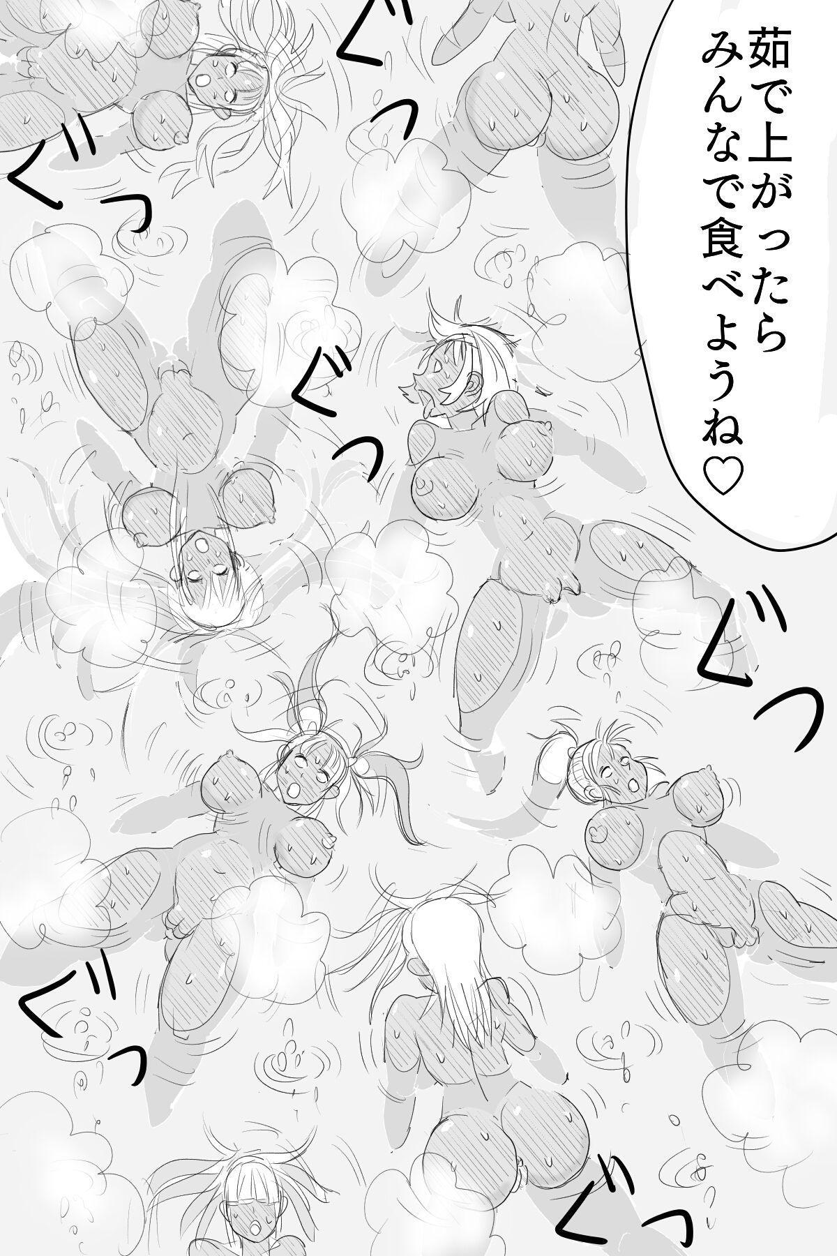 Onna Senshi o Nettou de Kamayude Shokei!! 25