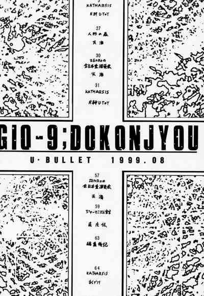 Gio 9 DoKonjou 2
