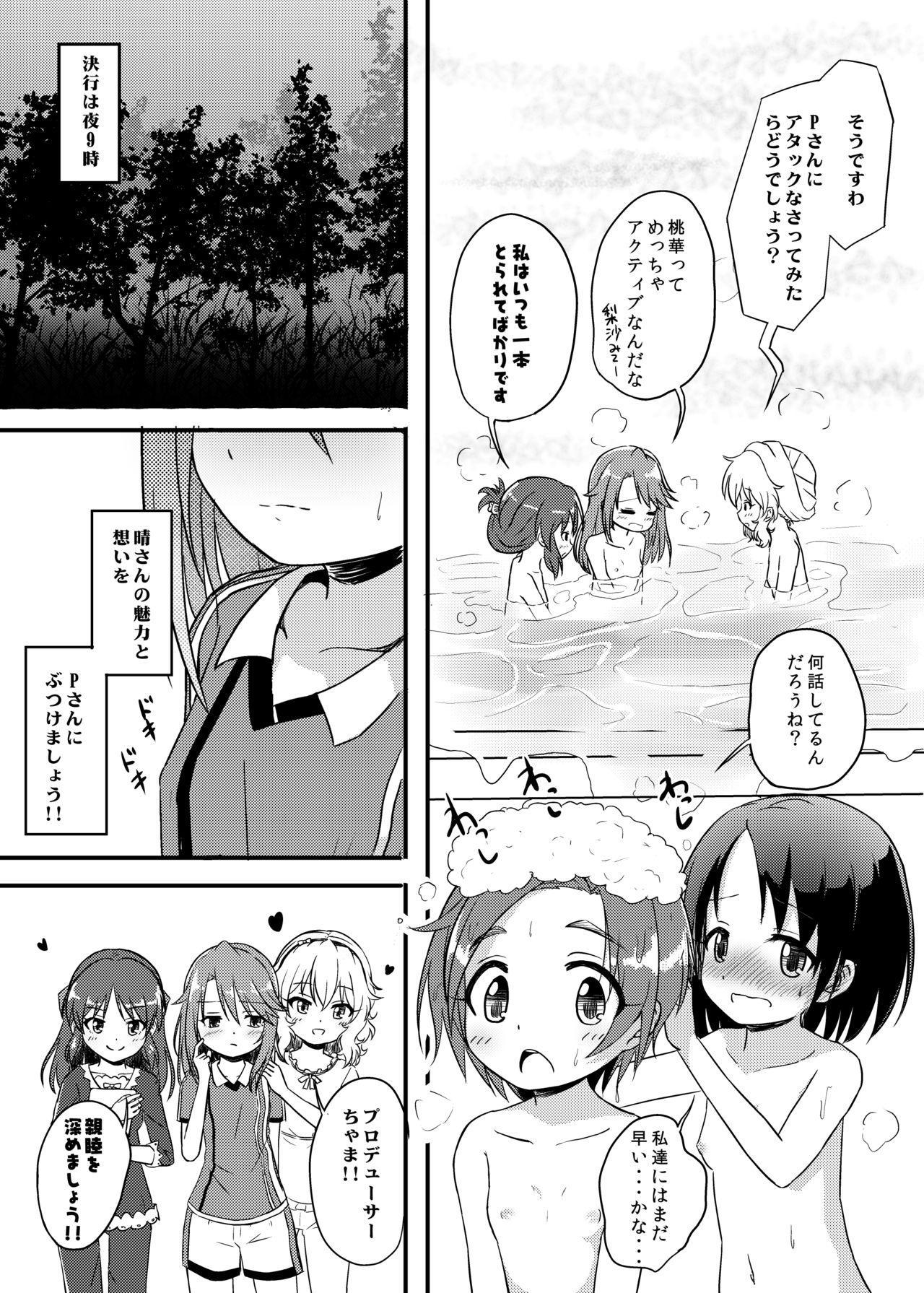 Momokajiru Arisujiru Momoka & Arisu Soushuuhen 2 10