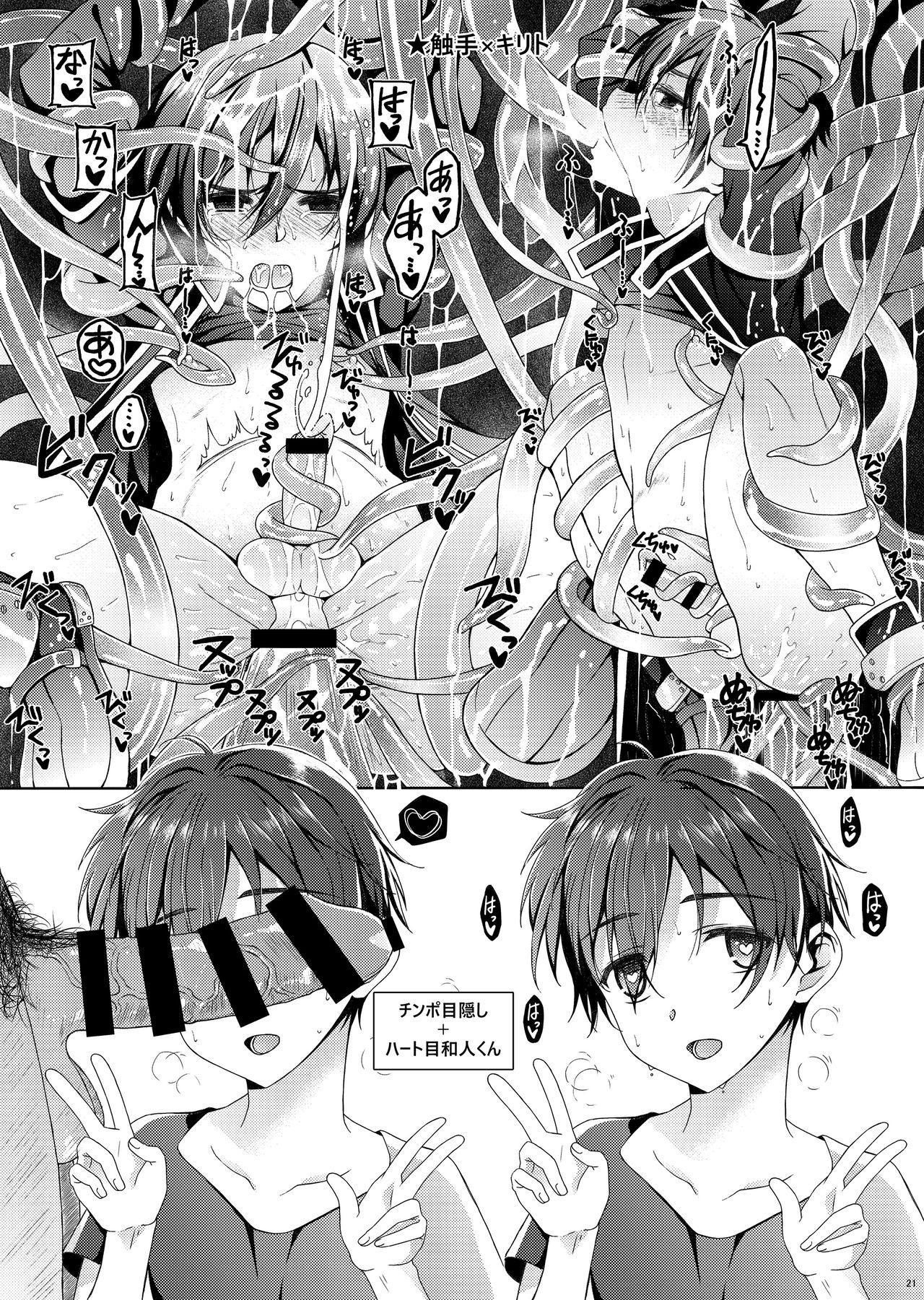 Kuro no Kenshi Ryoujoku 21