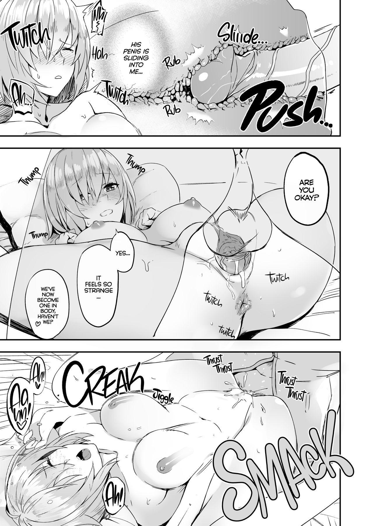 Otsukare-sama desu Senpai Hon   Sweet Dreams, Senpai 15