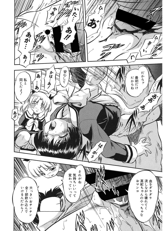 [Anthology] LQ -Little Queen- Vol. 36 [Digital] 16