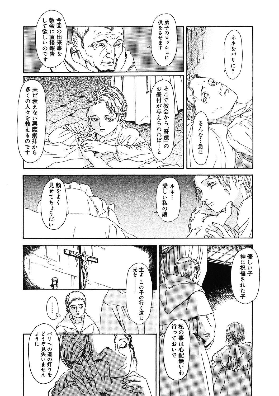 [Anthology] LQ -Little Queen- Vol. 36 [Digital] 189