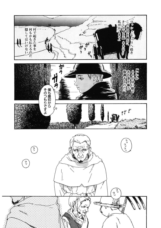 [Anthology] LQ -Little Queen- Vol. 36 [Digital] 190
