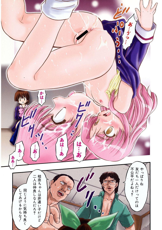 [Anthology] LQ -Little Queen- Vol. 36 [Digital] 8