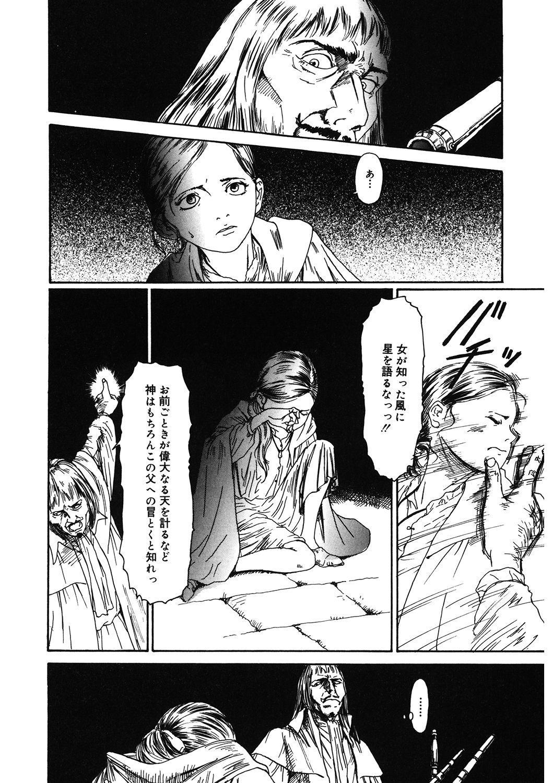 [Anthology] LQ -Little Queen- Vol. 35 [Digital] 155