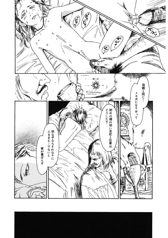 [Anthology] LQ -Little Queen- Vol. 35 [Digital] 159