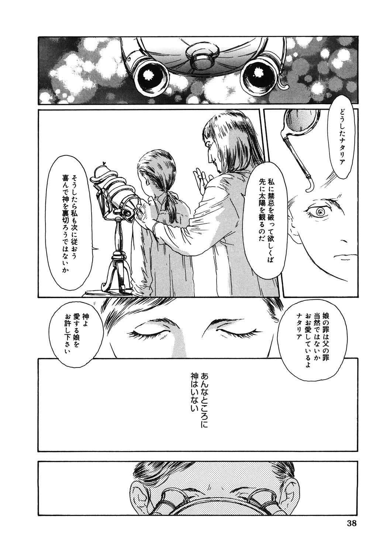 [Anthology] LQ -Little Queen- Vol. 35 [Digital] 167