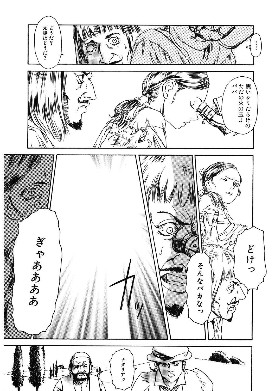 [Anthology] LQ -Little Queen- Vol. 35 [Digital] 168