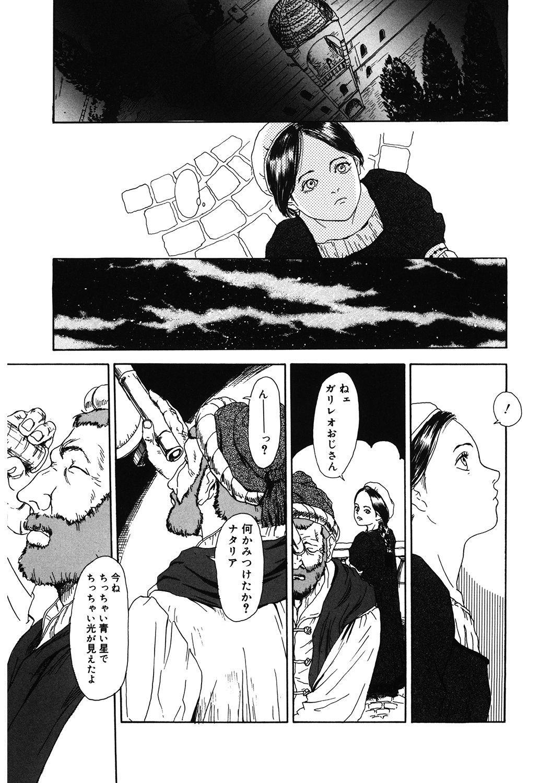 [Anthology] LQ -Little Queen- Vol. 35 [Digital] 170