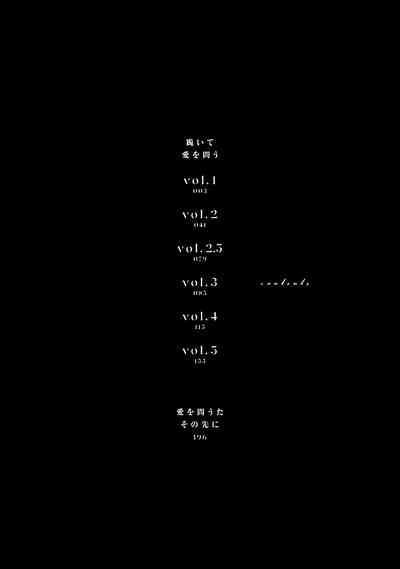 跪下问爱 01 Chinese 3