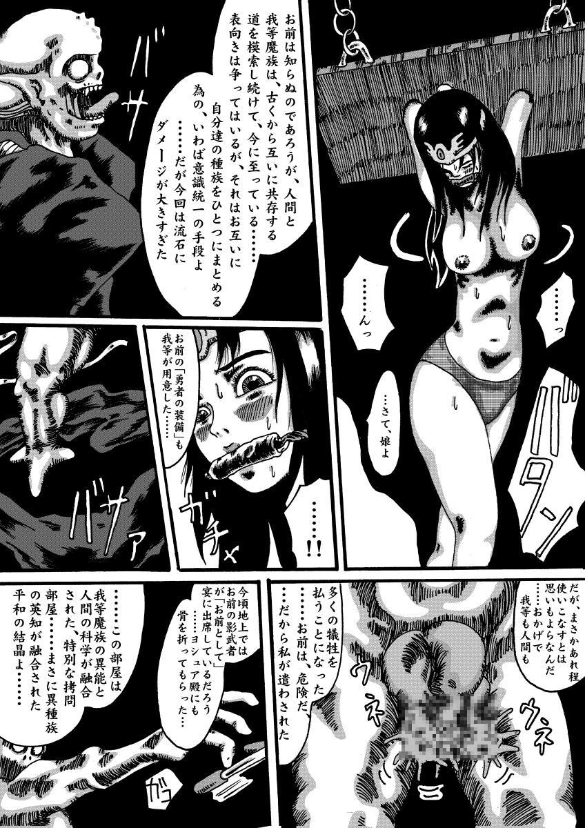 madouki dragon quest ibunroku 7