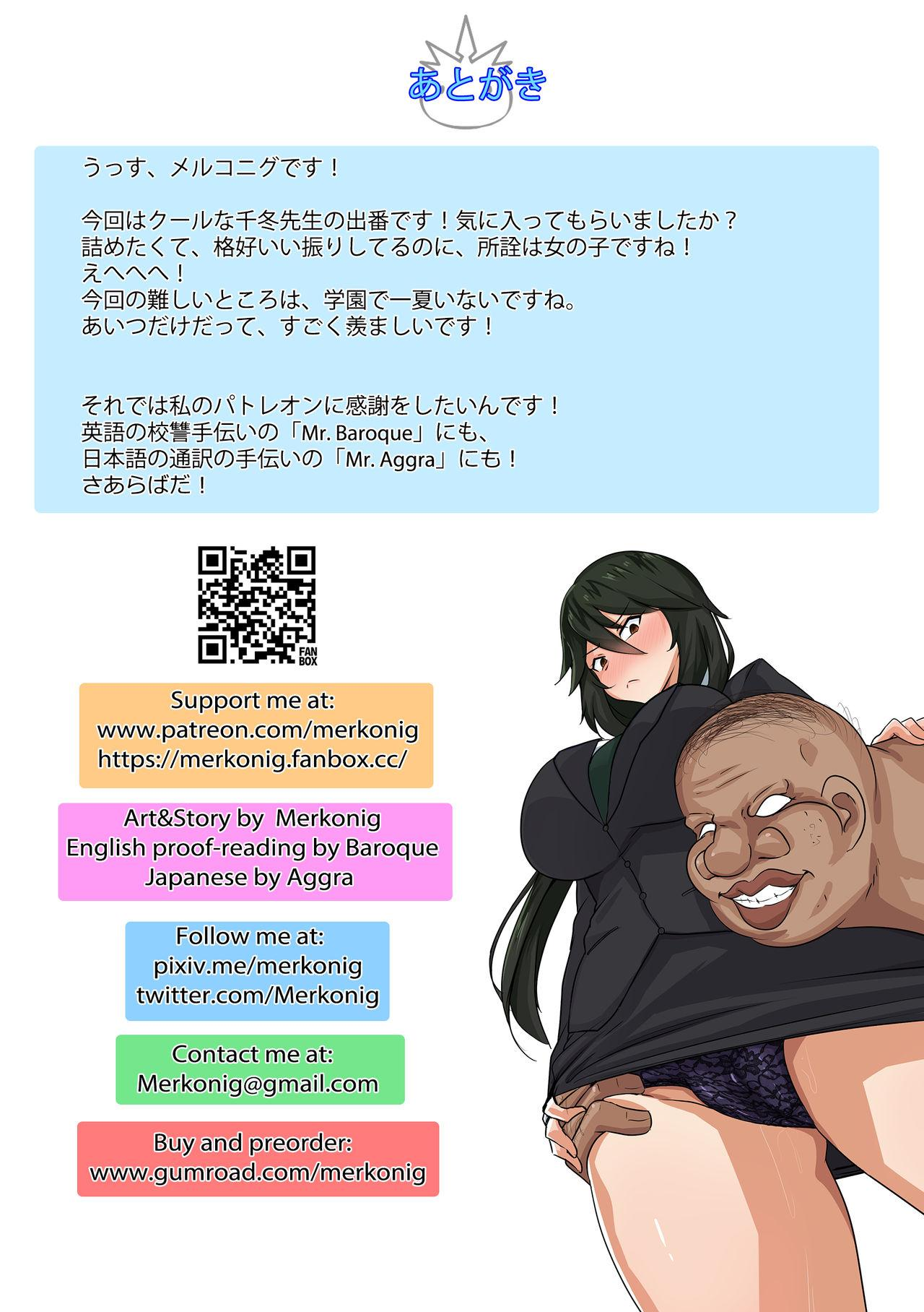 [Merkonig] B-Trayal 25 Chifuyu(infinite stratos)(本大爷自购) 15