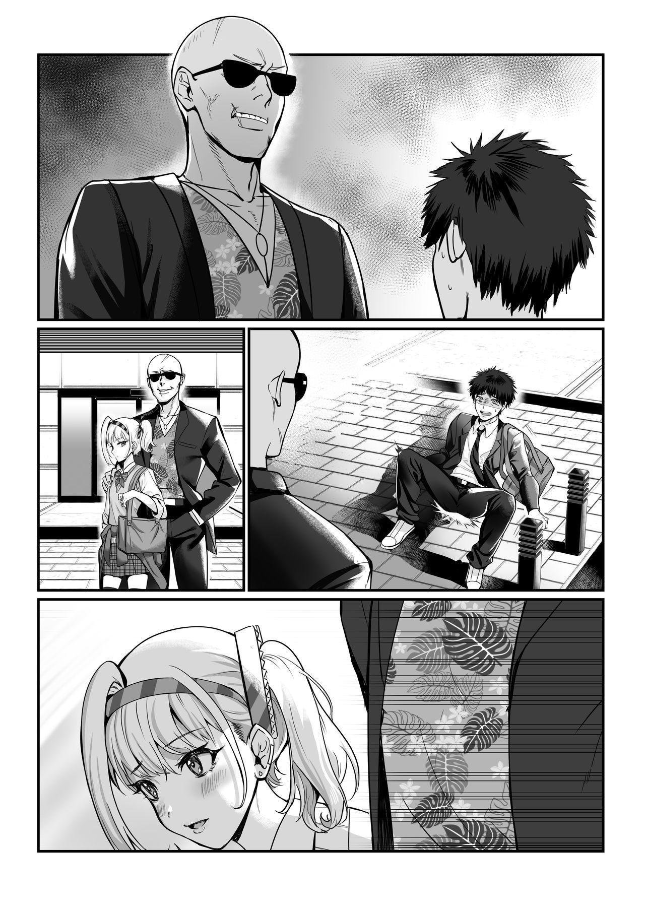 真夜ちゃんのAV調教デビュー 33