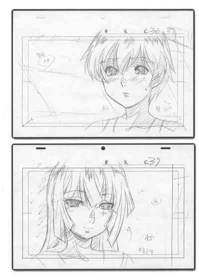 Natsuyasumi Period Layout Shuu 12 Aug. 2012 Ver. 4