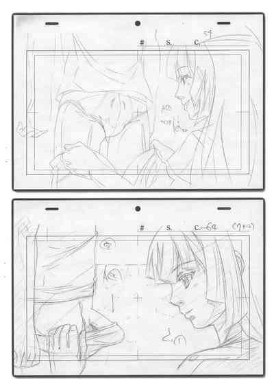 Natsuyasumi Period Layout Shuu 12 Aug. 2012 Ver. 6