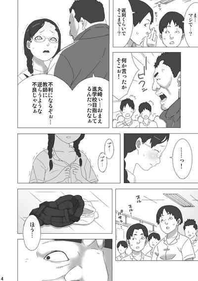 Shūchi seikyōiku 4