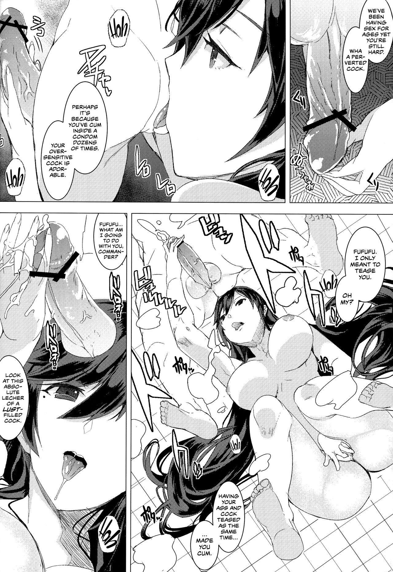 Azur Lane Atago no H na Hon | An Erotic Book About Azur Lane's Atago 22