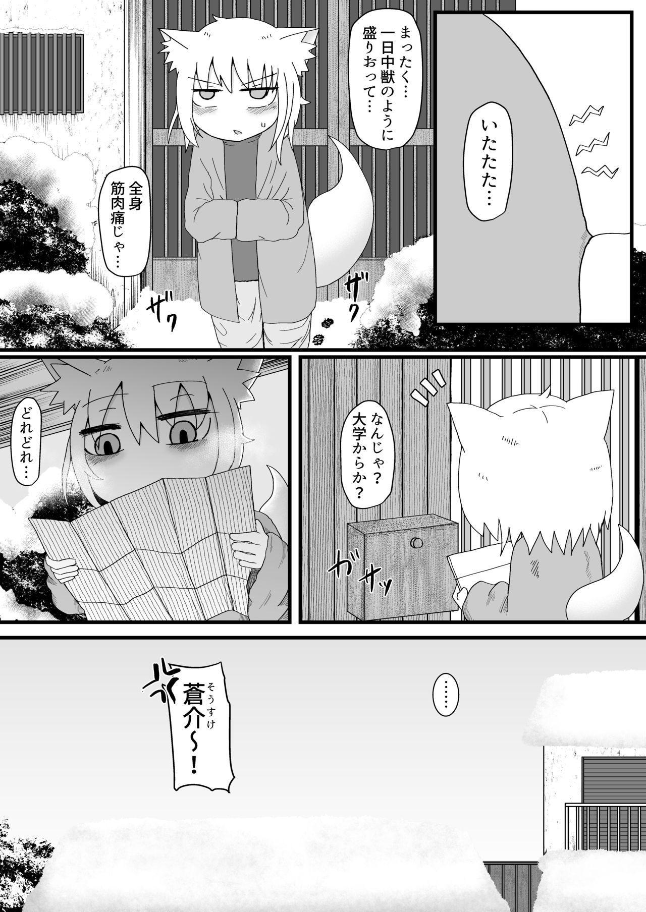 Loli Baba Okaa-san wa Oshi ni Yowai 2 14