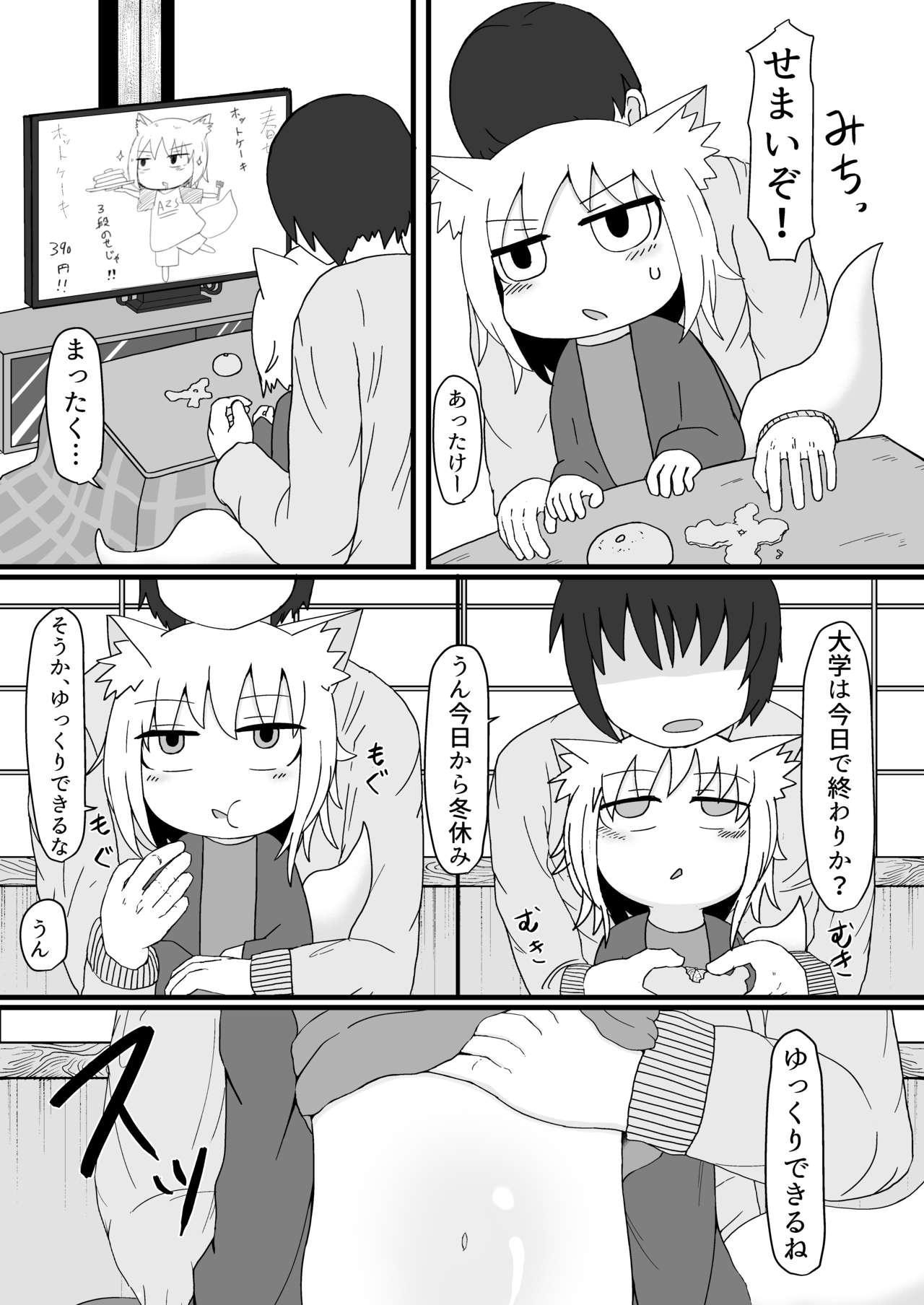 Loli Baba Okaa-san wa Oshi ni Yowai 2 6