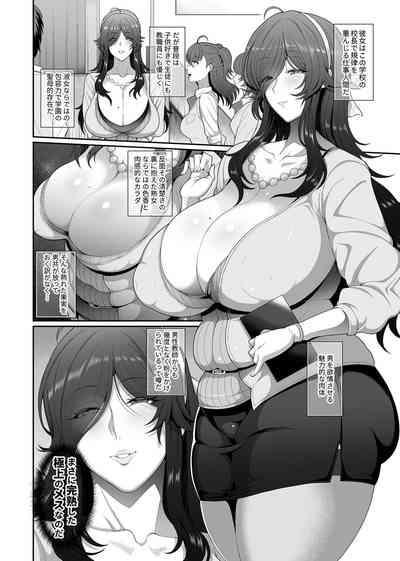 COMIC GEE Vol.9 5
