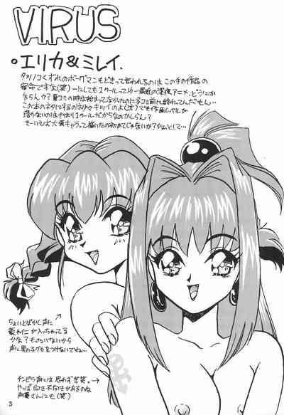 Humming Shoujo-tai 11 2