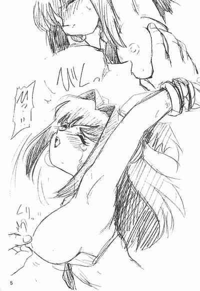 Humming Shoujo-tai 11 4