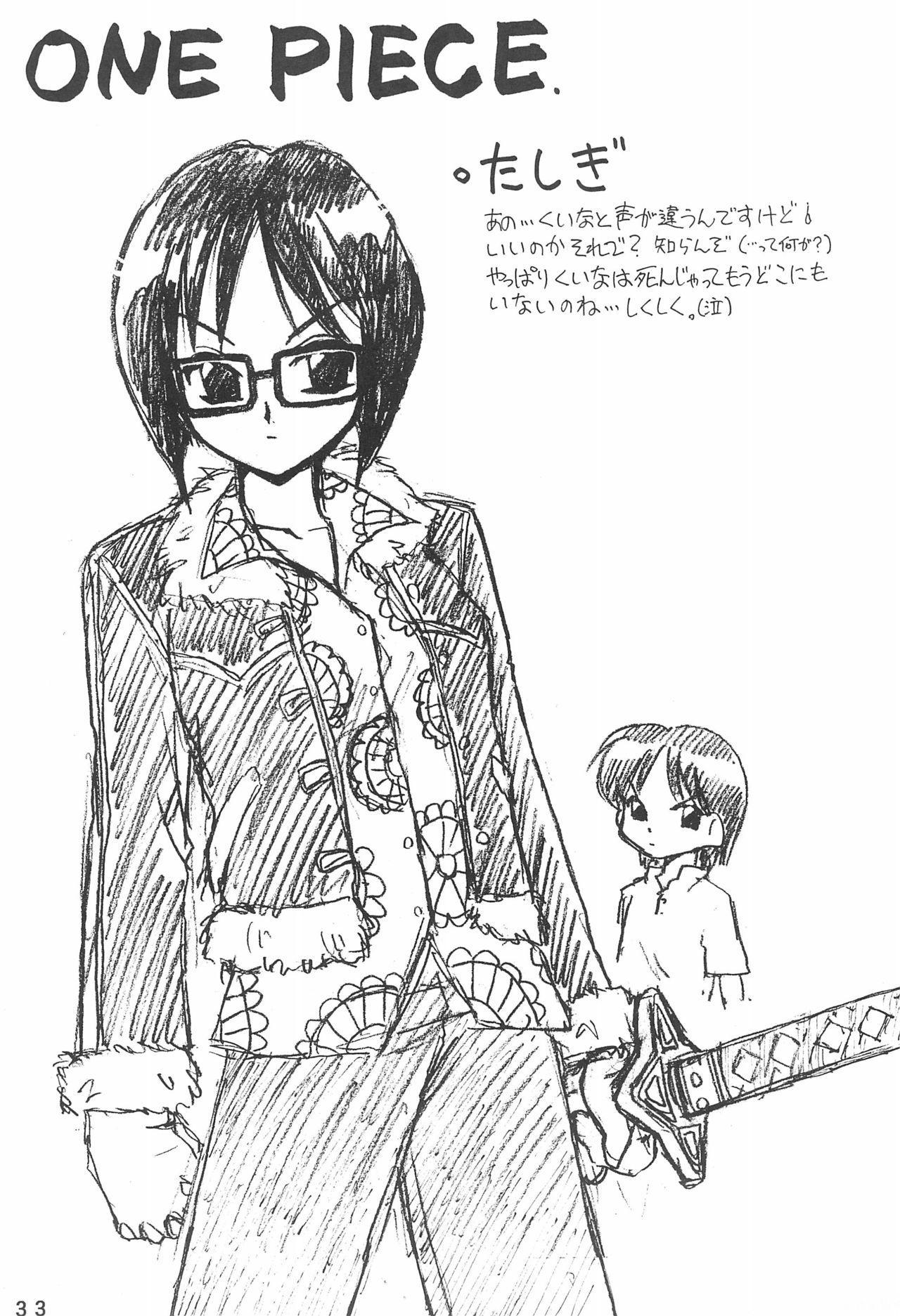 Humming Shoujo-tai 16 32