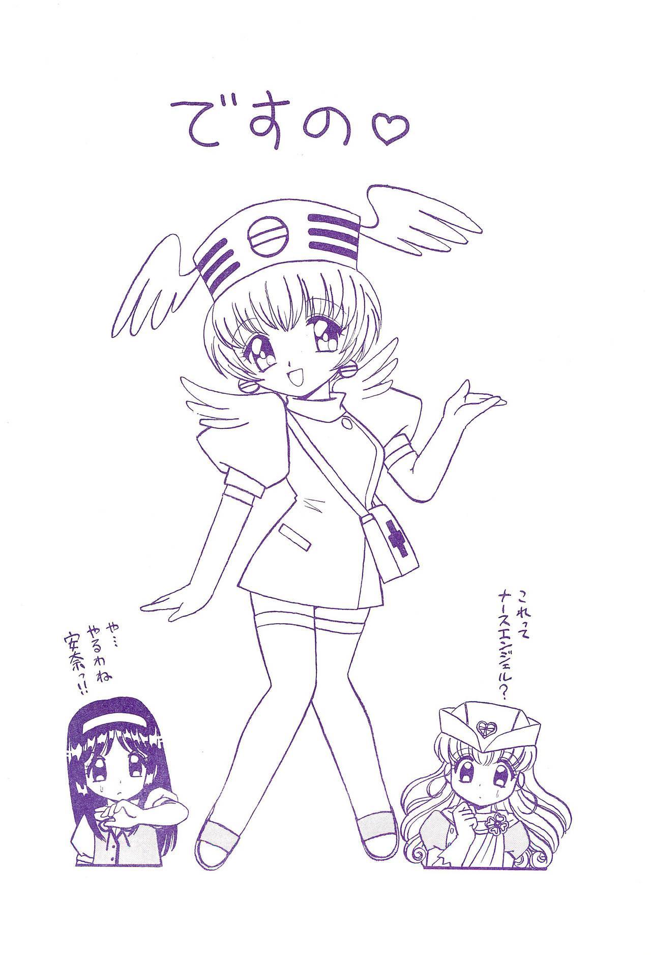Humming Shoujo-tai 16 35