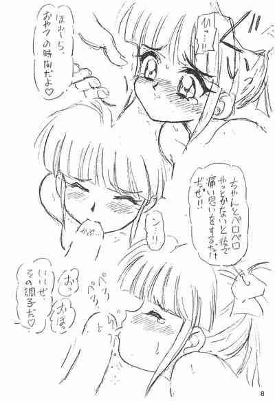 Humming Shoujo-tai 12 7