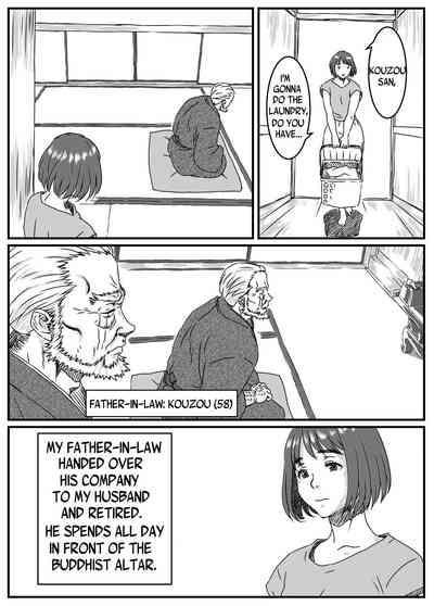 Kanzaki Noriko wa Sakaraenai Ch. 1-2 2