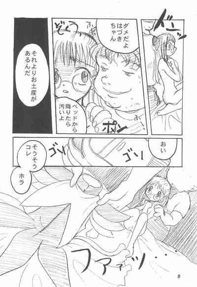 Ojamajo wa Doko ni iru 9