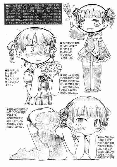 Tamago Daisuki 1.5 3