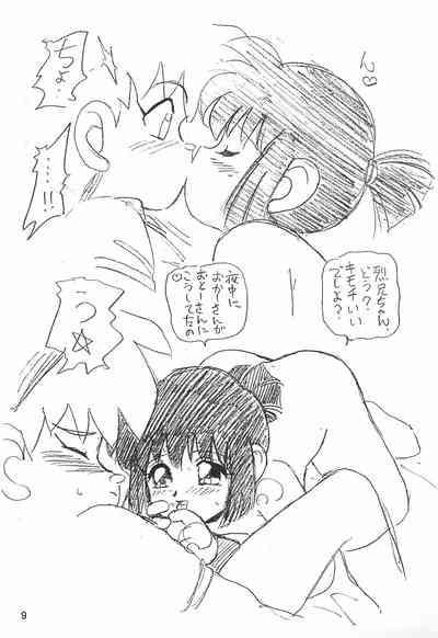 Humming Shoujo-tai 8 8