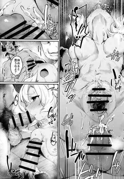 Kogareta Kaori ni Yoserarete 9