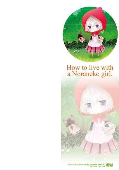 Noraneko Shoujo to no Kurashikata - How to Live with a Noraneko Girl. 1