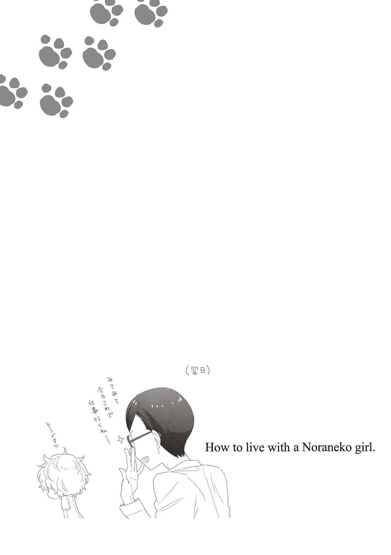 Noraneko Shoujo to no Kurashikata 2 - How to Live with a Noraneko Girl. 140